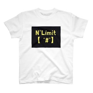 NO リミット! T-shirts