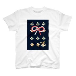 紅白蝶結び植物恐竜 T-shirts