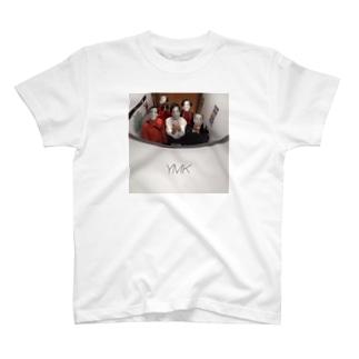 高畑裕太 T-shirts