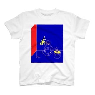 あ! T-shirts