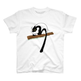 クロシロエリマキキツネザル T-Shirt