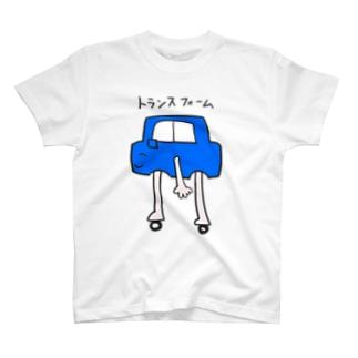 トランスフォーム車のグッズ T-shirts