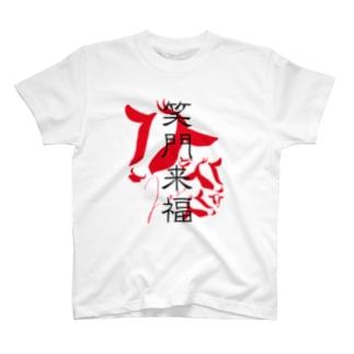 笑門来福2021 T-shirts