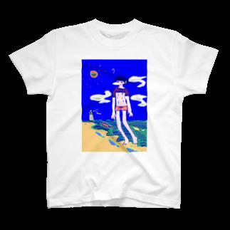 えものクスリの副作用で母乳が出てしまう海で暮らす男 T-shirts