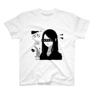 目隠し T-shirts