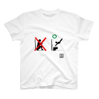 Diving OK T-shirts
