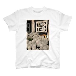 もちつもたれつ T-shirts