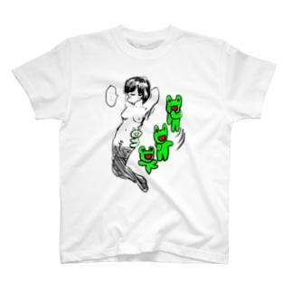 かえるメンタルクリニック T-shirts