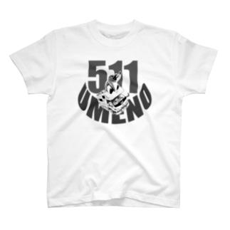 511!うめのTシャツブラックプリント T-shirts