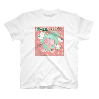小愛アーミーLv5記念 数量限定グッズスペシャル T-shirts