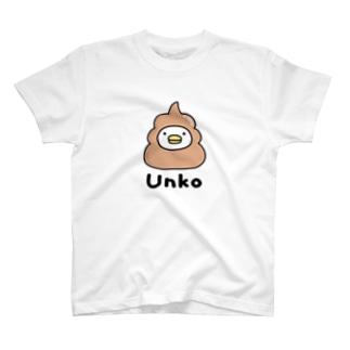 うるせぇトリ(うんこ) T-shirts