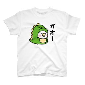 ちびトリ(恐竜) T-shirts