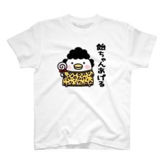 うるせぇトリのおかん T-shirts
