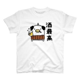 うるせぇトリのおとん T-shirts
