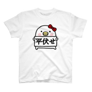 うるせぇトリの彼女 T-shirts