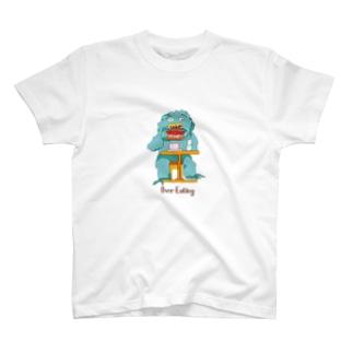 depressed yeti (over eating) T-Shirt
