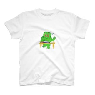 depressed yeti (brain freeze) T-Shirt