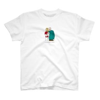 グッドモーニング。 T-shirts