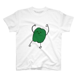 ピーマンなTシャツ T-Shirt