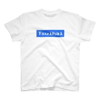 ツイ廃1 T-shirts