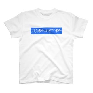 JOJO T-shirts