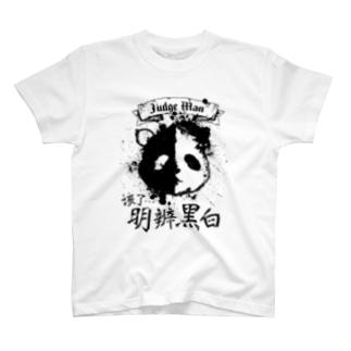 Judge PANDA C_ T-shirts