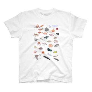 深海生物の世界 T-Shirt