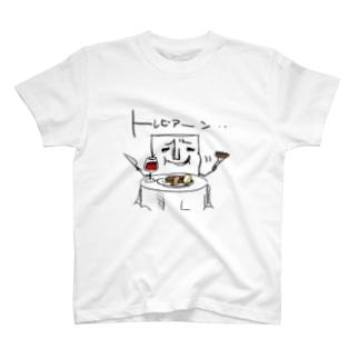 Mr.ペッパー食す。 T-shirts