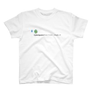 終身栄誉 T-shirts