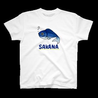 歯車のお魚ちゃん T-shirts