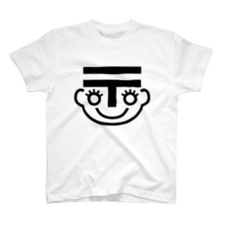 ゆびーん T-shirts