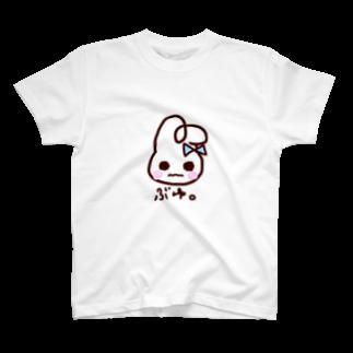ぶゆのおみせのぶゆいうさちゃんのTシャツ T-shirts