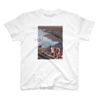 2021. T-shirts