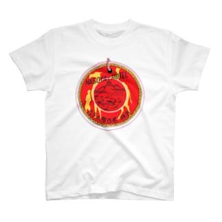 満州吉林名古屋ホテル T-shirts