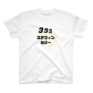 Stephen Curry  T-shirts