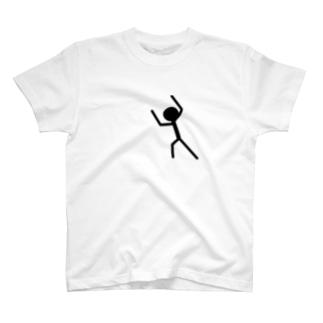 登り…ます。 T-shirts