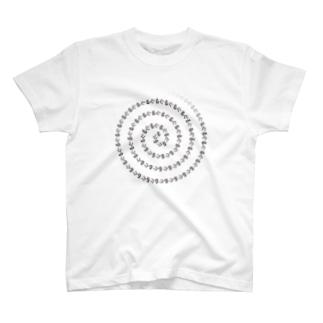 CT93ぐるぐるB*右回り*時計回り T-shirts