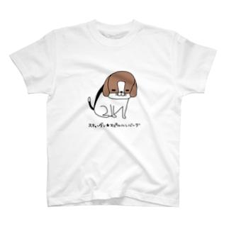 パンダと犬の犬 T-shirts