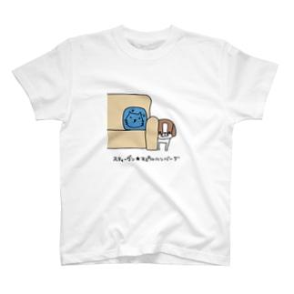 パンダと犬の犬3 T-shirts