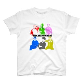 ひかりこけし2021 T-shirts