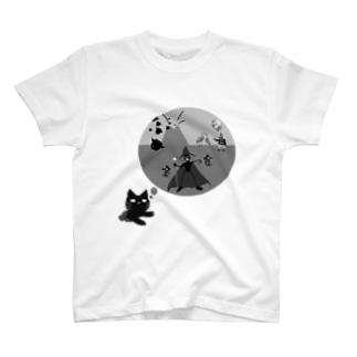 高揚 T-shirts
