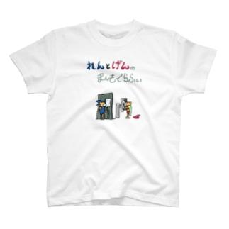 れんとげん(マンモグラフィー) T-shirts