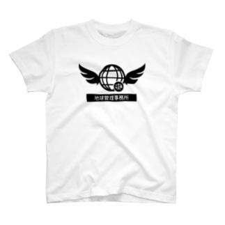 地球管理事務所 T-shirts