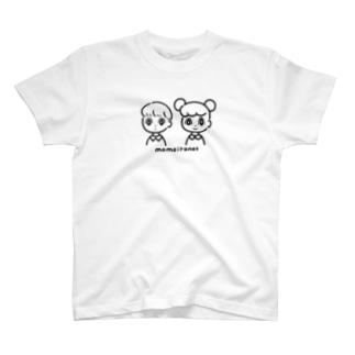ふたりはいっしょ T-shirts