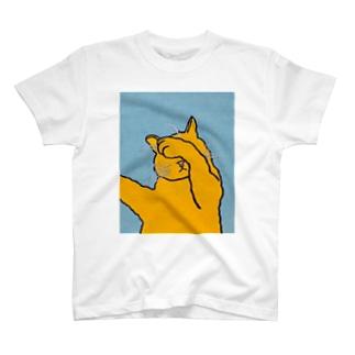 Noon Cat 13 T-shirts