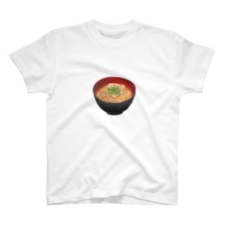 大根とお揚げの味噌汁 T-shirts