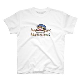 由持もにちゃん激闘ゲーム制作編 T-shirts
