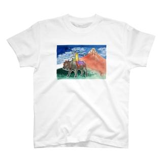 アマビエ✖️北斎パロ [凱風快晴] T-shirts