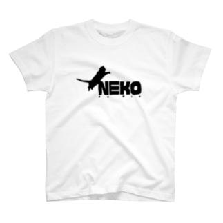 NEKO So Big T-shirts