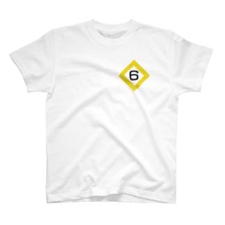 【鉄道グッズ】6両 停止位置目標 停目 T-shirts